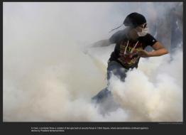 nyt_teargas