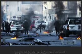 nyt_bahrain_madnizz