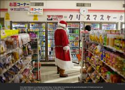 nytl_japan_santa2