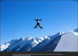 nytl_ski_flight