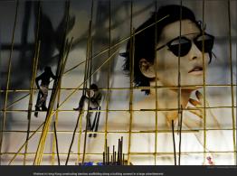 nytl_bamboo_scaffolding
