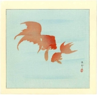 ohara_koson_goldfish