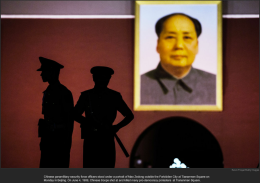 nytl_tienaman_shadow_cops_china